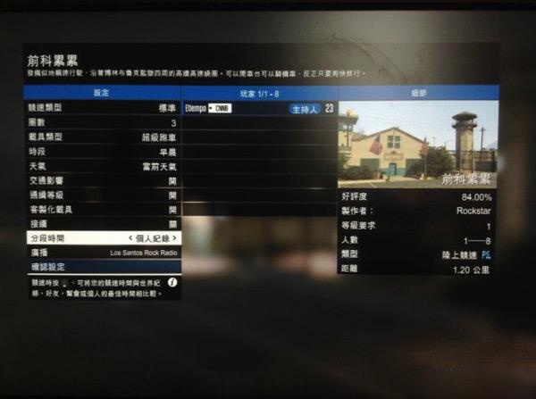 侠盗飞车5GTA5快速刷经验图文视频攻略