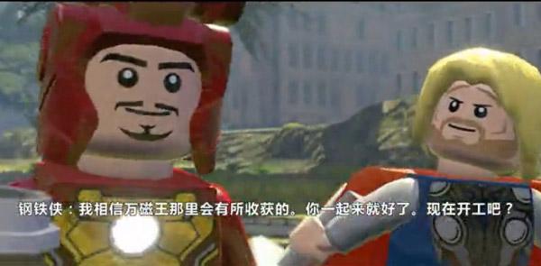 乐高漫威超级英雄娱乐流程视频解说大结局