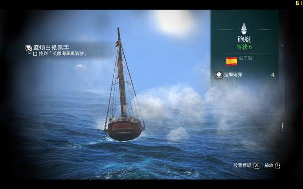 刺客信条4黑旗怎么打敌船 全敌船打法视频攻略解析