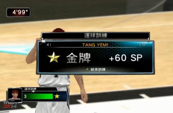 NBA2K14运球训练怎么获得金牌 运球训练金牌评价视频