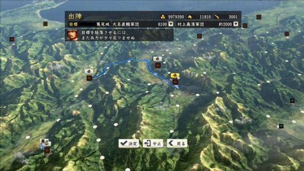 信长之野望14创造入门解说视频攻略 从武田开局说起
