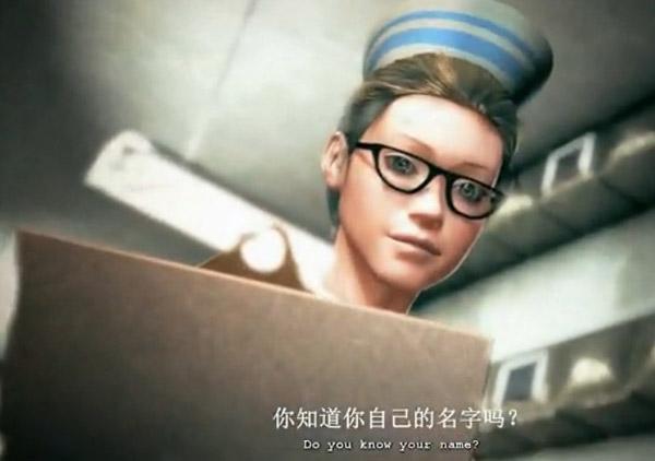 病房2高清版全流程通关视频攻略 高画质中文剧情