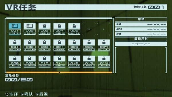 合金装备崛起复仇任务怎么解锁 任务解锁的方法