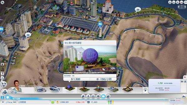 模拟城市5怎么建设旅游城市 建筑旅游城市视频解说攻略