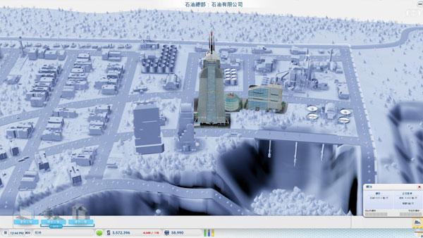 模拟城市5未来之城开头动画无法跳过解决方法详解