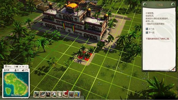 海岛大亨5怎么玩 海岛大亨5游戏使用玩法心得技巧分享