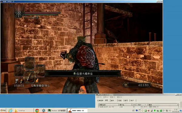 黑暗之魂2狂战士怎么刷 狂战士刷法视频攻略教程