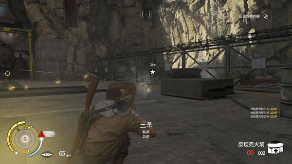 狙击精英3怎么逃出军工厂 狙击精英3逃出军工厂的方法