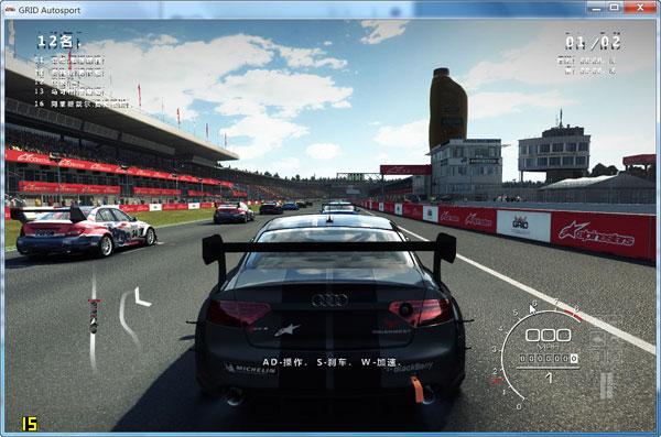 超级房车赛汽车运动四大超跑精彩比赛视频