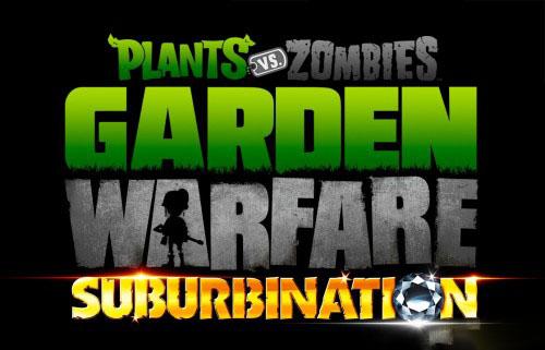 "EA免费赠送《植物大战僵尸:花园战争》""郊区""DLC"