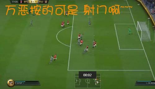 FIFA16搞笑视频集锦 FIFA16逗比时刻一览