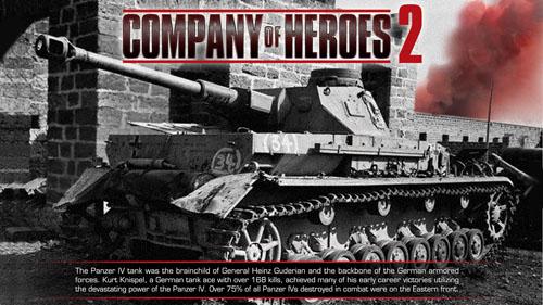 陆空两用!《英雄连2:英国部队》炮兵单位预告片