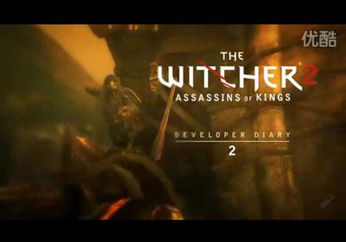 《巫师2》游戏所使用引擎开发者介绍