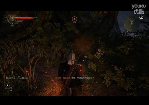 《巫师2加强版》疯狂难度第一章01
