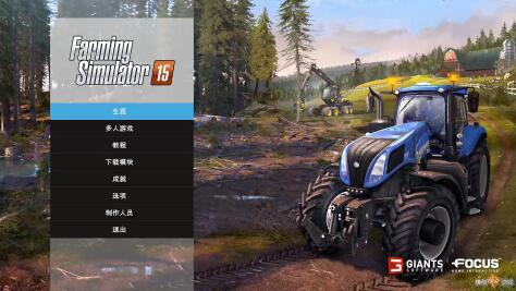 《模拟农场15》试玩视频演示攻略