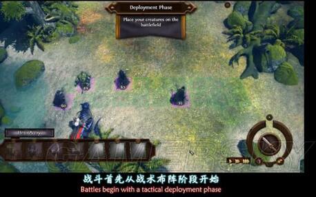 《魔法门之英雄无敌7》战斗系统说明介绍
