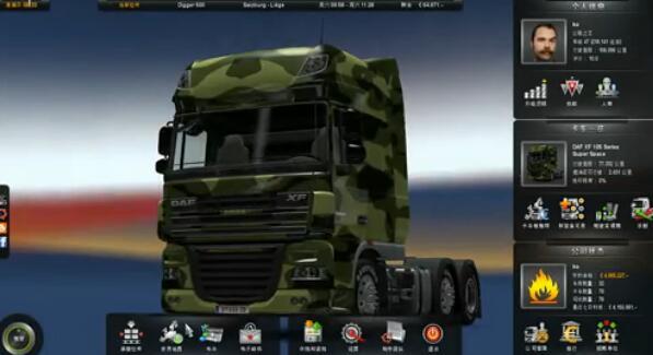 超长挂车山路之行 欧洲卡车模拟2游戏视频