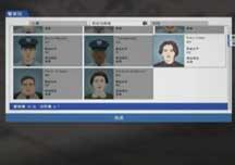《这是警察》试玩游戏解说视频
