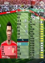 实况足球8设置6前锋6后卫、训练场阵型保存、怪异阵型、详细教程