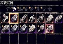 《暗黑血统2》副武器蓄力效果 副武器作用大全
