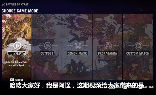 《孤岛惊魂4》多人联机模式新手入门技巧解说视频攻略