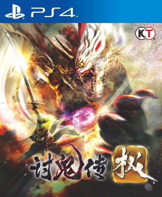 PS4国行《讨鬼传极》9月24日降临!珍藏版公布