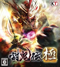 《讨鬼传极》免安装中文硬盘版下载