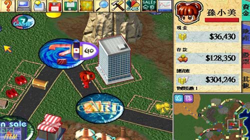 大富翁4单机版游戏说明