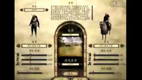 《骑马与砍杀:战团》步战玩法视频教程 步战怎么玩