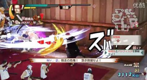 《海贼无双3》红发香克斯禁c技玩法视频攻略