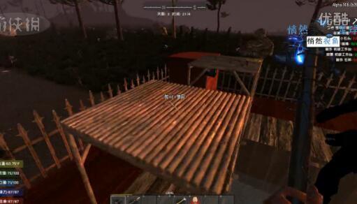 七日杀A14.6行尸走肉MOD2.2试玩视频