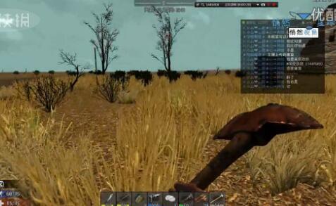 七日杀A13.7师徒陷阱建筑流bug使用视频演示