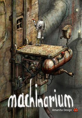 体验手绘魔力!进入充满惊奇的《机械迷城》