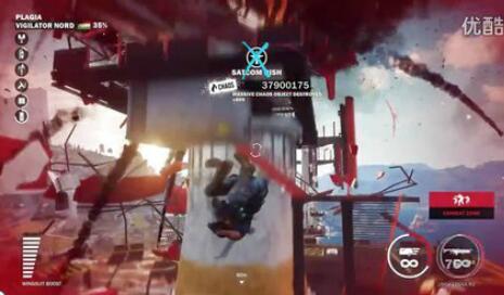 正当防卫3空中堡垒游戏演示视频