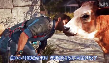 正当防卫3 IGN试玩评测视频中文字幕