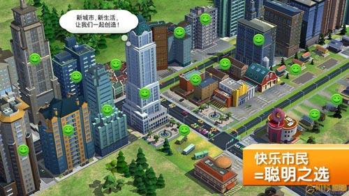 模拟城市5 DLC解锁在哪 全部DLC解锁目录及在游戏位置