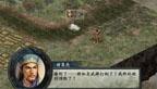 三国志10结束动画