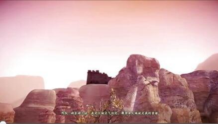 《古剑奇谭2》长城飞行关不发子弹无伤通过