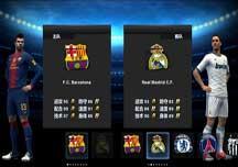 《实况足球2015》巴塞罗那vs皇家马德里视频 世纪之战打响