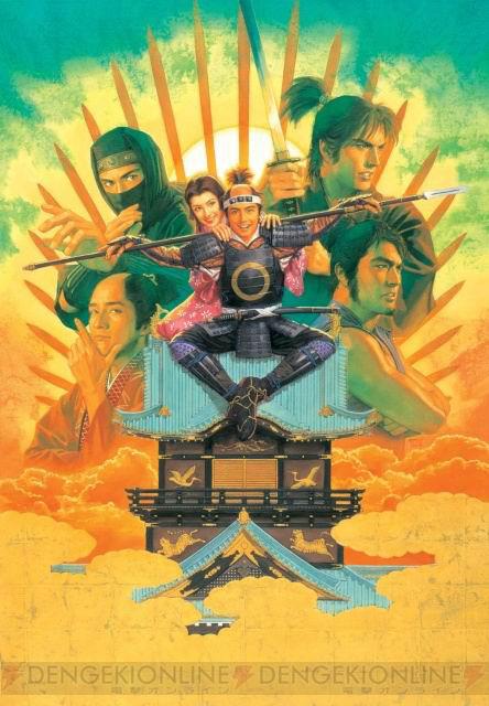 PSP版《太阁立志传5》四种职业介绍
