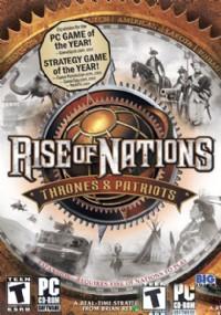 《国家的崛起:扩展版》正式公布 游戏预告片欣赏