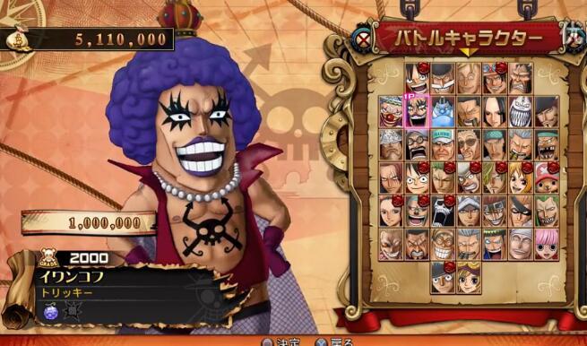 海贼王燃烧之血全可使用人物及辅助人物视频一览