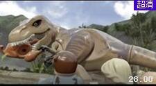 乐高侏罗纪世界游戏解说视频