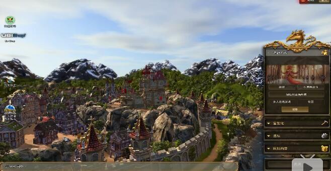 工人物语7王国之路游戏实况解说视频
