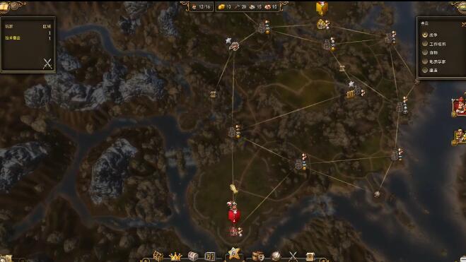 工人物语7王国之路8分钟快速起步攻略视频