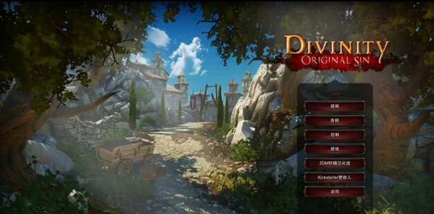 神界3原罪怎么玩 神界3原罪游戏解说实况视频第一期