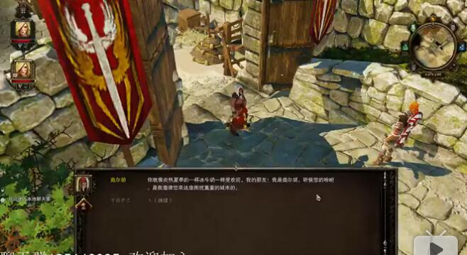 神界3原罪怎么玩 神界3原罪游戏解说实况视频第二期
