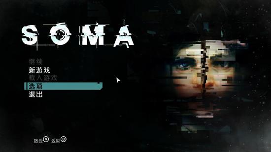 活体脑细胞(SOMA)上手试玩解说视频