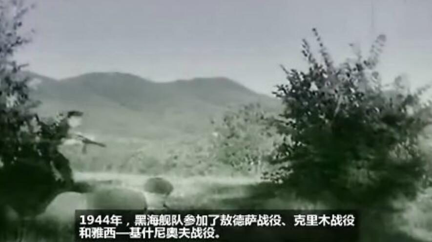 战争之人:赤潮精彩片头动画视频