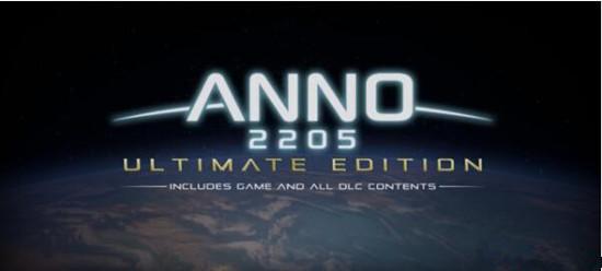 太空策略《纪元2205:最终版》预告 本体+3个DLC